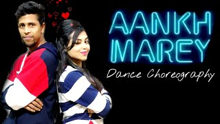 Aankh Marey || Dance Choreography || Simmba || Step Up With Sharmili