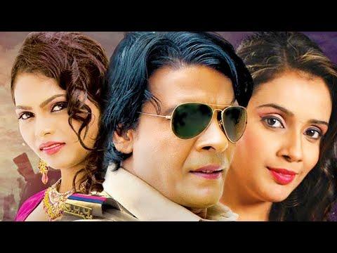 नई भोजपुरी रोमांटिक मूवी N (2017) Full Romantic Bhojpuri Movie | KHAKHI WARDIWALA