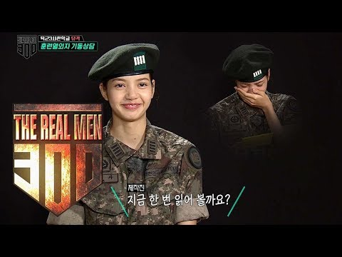 """Lisa """"Jisoo Wrote A Letter For Me.."""" [The Real Men 300 Ep 5]"""