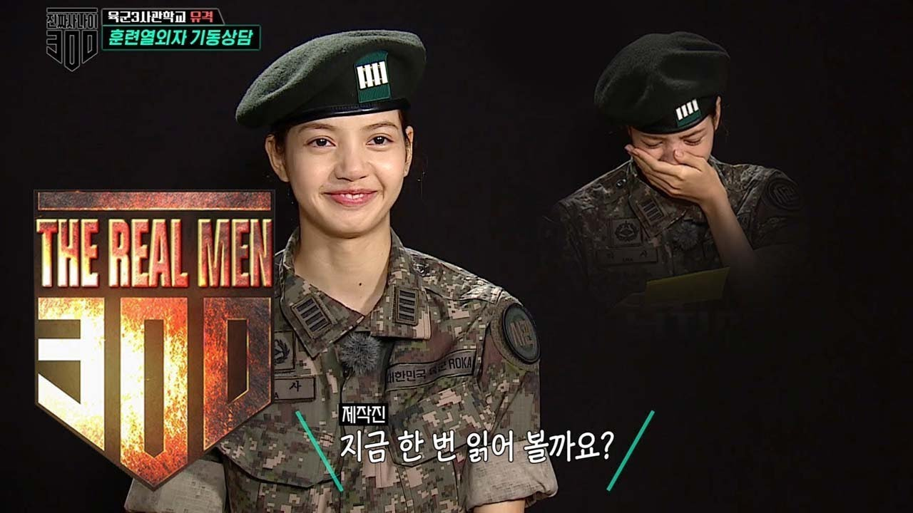 """Download Lisa """"Jisoo wrote a letter for me.."""" [The Real Men 300 Ep 5]"""