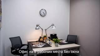 Предлагаемые в аренду офисные помещения от 10 до 40 кв. м(, 2016-05-18T06:48:35.000Z)
