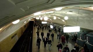Moscow Metro - Biblioteka Imeni Lenina - Библиоте́ка и́мени Ле́нина