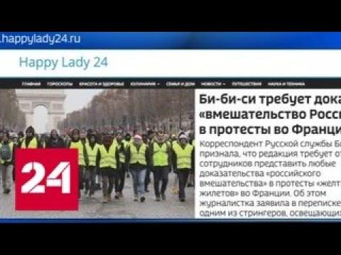 Захарова прокомментировала откровения журналистки BBC