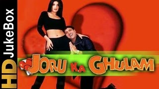 Joru Ka Ghulam Songs (2000) | Full Video Songs Jukebox | Govinda, Twinkle Khanna