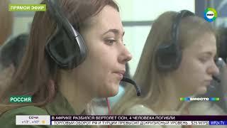 Четко, ярко, бесплатно: Россия вступает в эру цифрового ТВ без помех