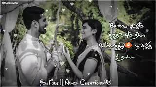 Malaiyoram Maankuruvi song 🎶 Song Whatsapp status (Ashok Creations98)