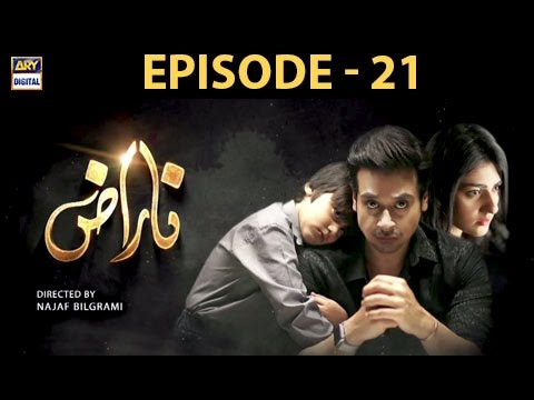 Naraz Episode 21 - ARY Digital Drama thumbnail