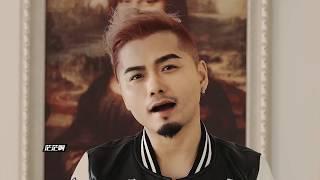 蕭全 海草舞 完整版MV Hai Chao Wu