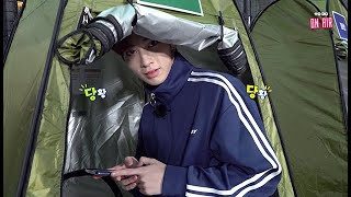 [PREVIEW] TO DO ON AIR EP.20