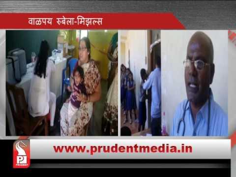 RUBELLA AND MEASLES VACCINATION DRIVE IN SATTARI │Prudent Media Goa