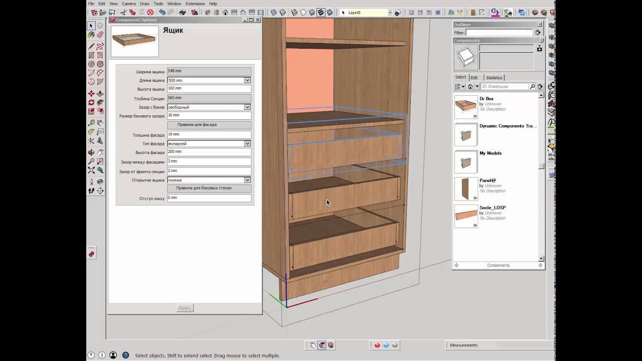 Sketchup Dynamic Cabinet Youtube