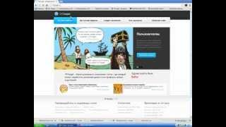 Раскрутка групп ВК и заработок на рекламе  Как заработать деньги ВКонтакте