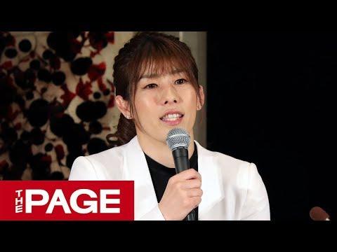 レスリング吉田沙保里選手が引退会見「女性としての幸せはつかみたい」(2019年1月10日)
