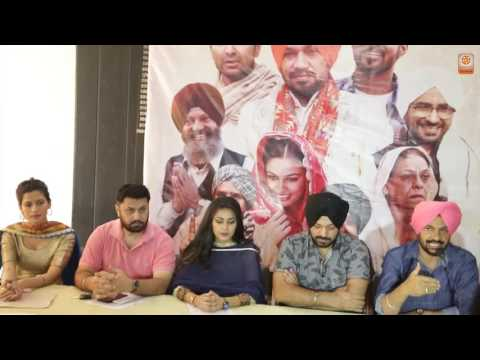 Darra Punjabi Movie || Press Conference ||...