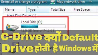 (hindi)why c drive is default drive in window? why no A and B is default!!