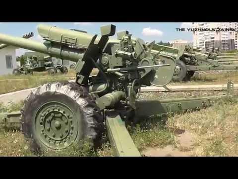 Военная Техника Южноукраинск