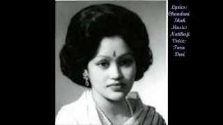Aanshu ra Shushkera - Chandani Shah