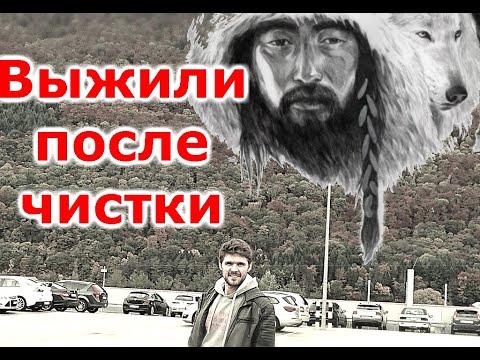 6. Чистка Чингисхана Отзывы выживших, Иван Кузьминов