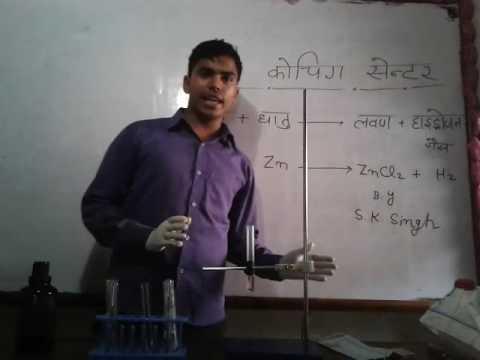 Prerna chemistry centre