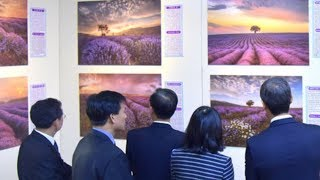 Photo Exhibition Marks Anniversary of Establishment of DPRK-Bulgaria Diplomatic Ties