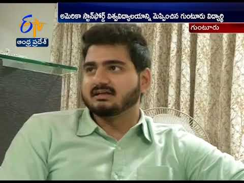 This Guntur Guy Gets Rare Achievement | Gets Professor Job in Stanford University