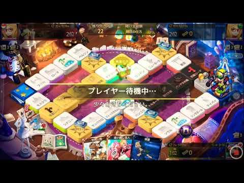 ダイスの神 プレイ動画 嬉しい逆転勝利!?2兆勝ち