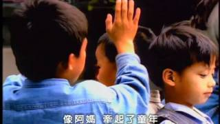 張惠妹-一想到你呀  官方MV