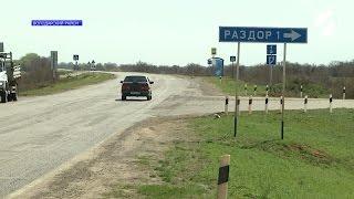В Астраханской области жители села Раздор до сих пор живут как в каменном веке