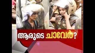 Who is behind Rehana Fathima's attempt to enter Sabarimala? | News Hour 19 Oct 2018