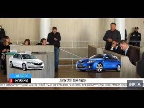 ТРК ВіККА: Порепаний телефон й авто на руці: черкаські депутати продемонстрували цінності