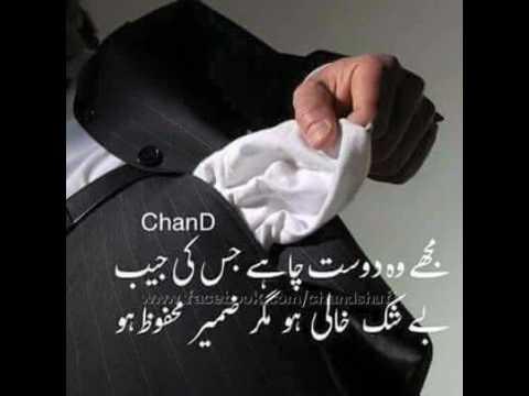 lavi na lavi na beqadran naal yaari