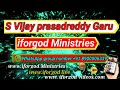 Iforgod WhatsApp number group audio message S Vijay Prasad Reddy Whatsapp Status Video Download Free