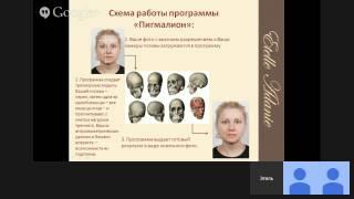 Вебинар Этель Аданье  28.09.2014г.(18.00ч.)
