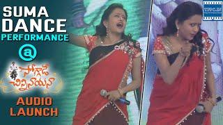 Suma Dance Performance At Soggade Chinni Nayana Movie Audio Launch | TFPC