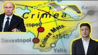 Советы украинцев Зеленскому как вернуть Крым