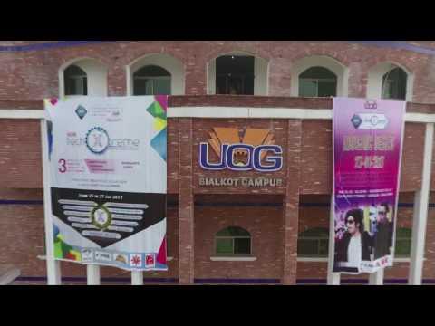 University of Gujrat Sialkot Sub Campus Promo video