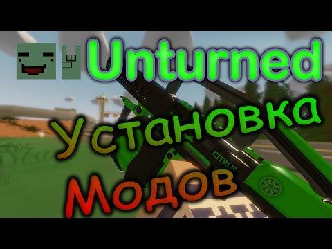 Как устанавливать моды в Minecraft? YouTube