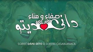 Safaa & Hanaa Soirée Dani Dito _Sofitel casablanca_