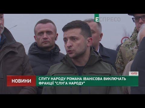 Роман Іванісов призупиняє