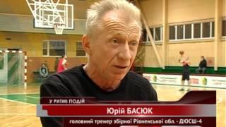У Рівному відбувся перший етап Чемпіонату України з гандболу