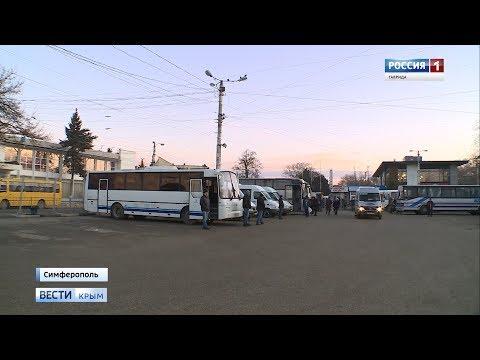В Крыму увеличилось количество жалоб на водителей общественного транспорта