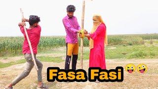 Nonstop Comedy Amazing Video must Watch Funny video| Bindas Fun Masti