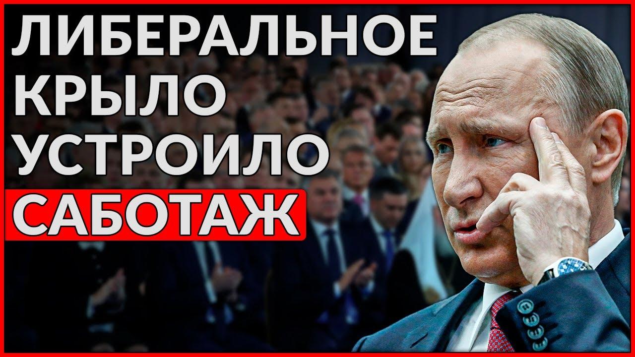 Путина ждёт тотальный саботаж осенью! Хазин