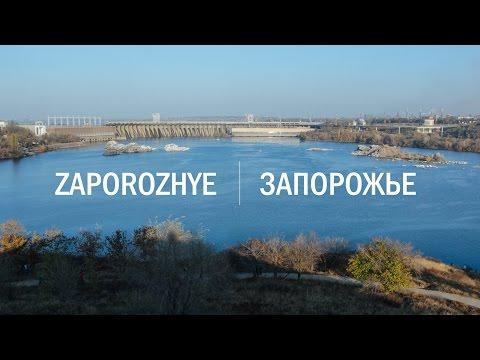 Знакомства в Украине на сайте