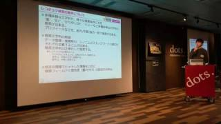 RecoChoku Tech Night #02 [プログラム②]CloudSearchでレコチョク検索の実現を目指して thumbnail