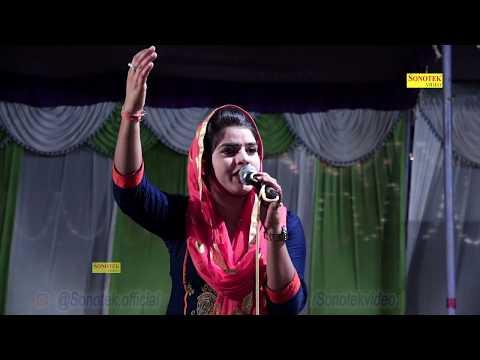 Sonotek Ragni | Mannu Tanwar | Chori Ka Dhan Or Osh Ka Pani | Haryanvi | Music | 2018 | Latest Song