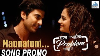 Maunatuni Song Teaser Mala Kahich Problem Nahi | New Marathi Songs 2017 | Spruha, Gashmeer
