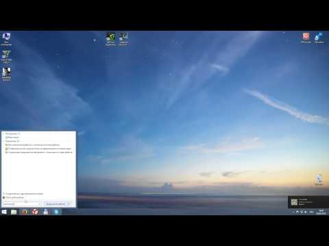 Как настроить уход в спящий режим windows 7