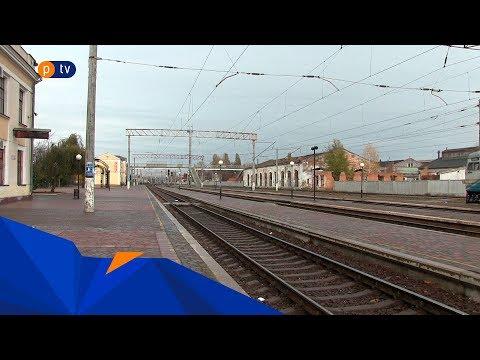 Депо, локомотив та центр регулювання руху потягів: який вигляд має механізм залізниці