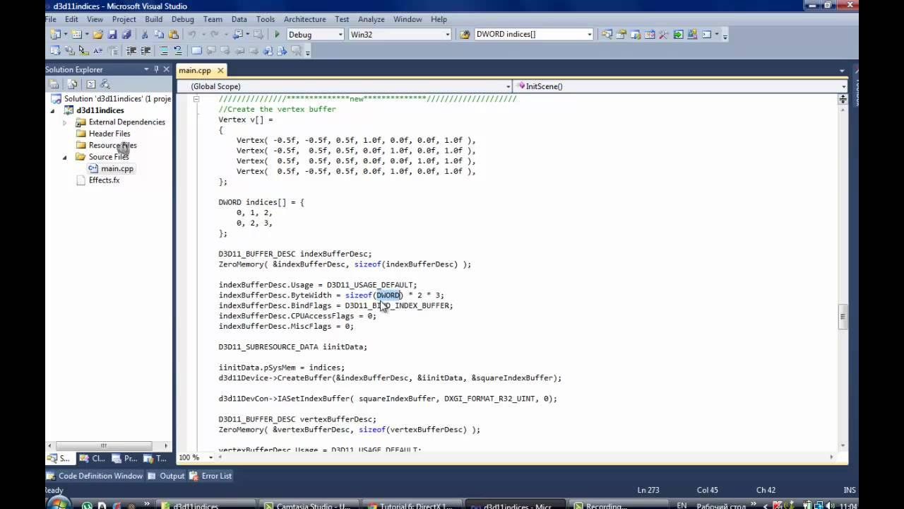 DirectX 11 (C++) - Урок 3 - Индексный буфер